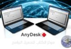 Download AnyDesk 2018 to Share PC Desktop and Mobile Latest Version