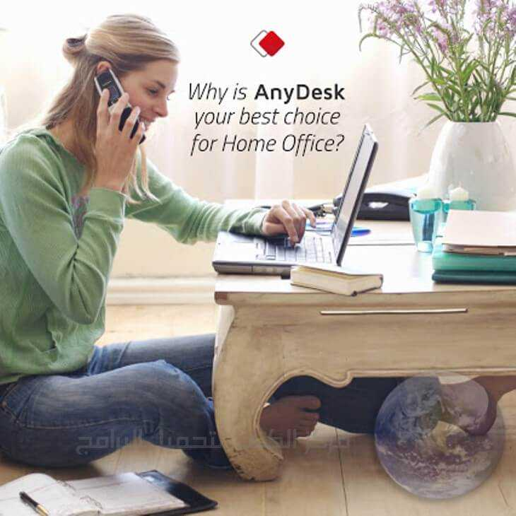 Download AnyDesk 2021 Share PC Desktop & Mobile Latest Free