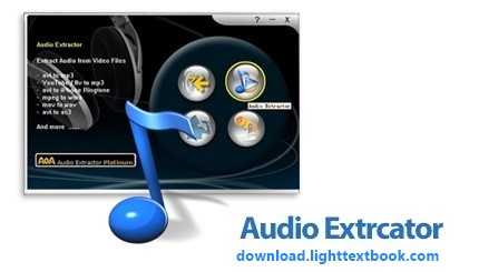 Download AoA Audio Extractor Free Extract Audio from Video Files