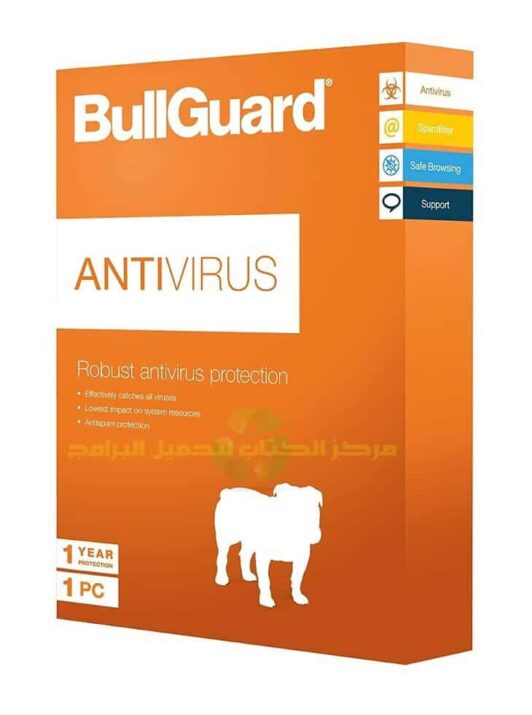 BullGuard AntiVirus Download 2021 Free for PC and Mobile