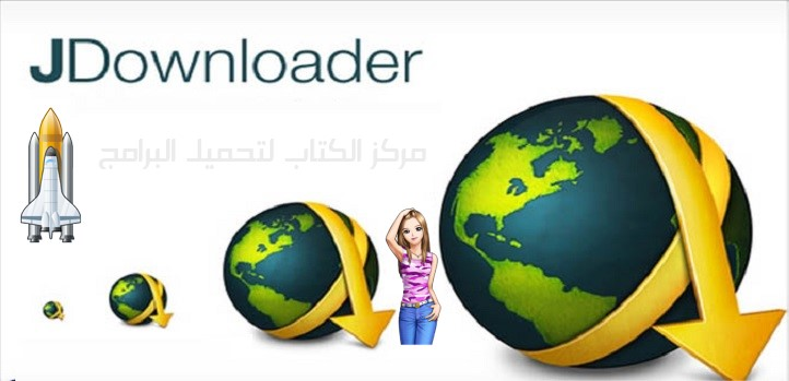 JDownloader Latest Version 2019 for Speed Download Files From Internet