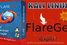 Photo of FlareGet Mejor Gerente Descargar 2020 Windows/Mac y Linux