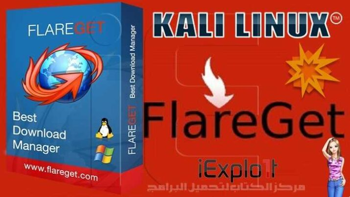 FlareGet Best Download Manager 2020 for Window, Mac & Linux