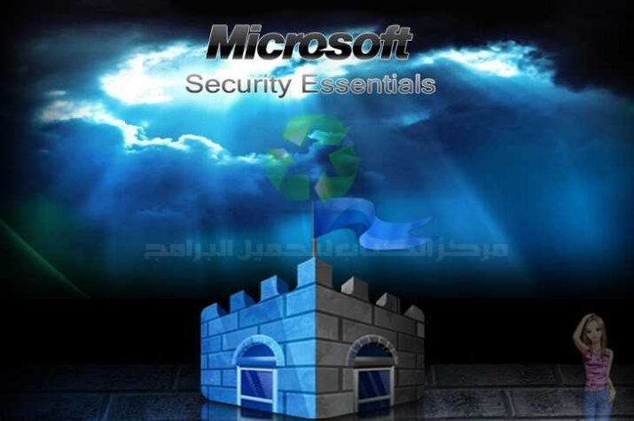 Microsoft Security Essentials Download 2021 Latest Version