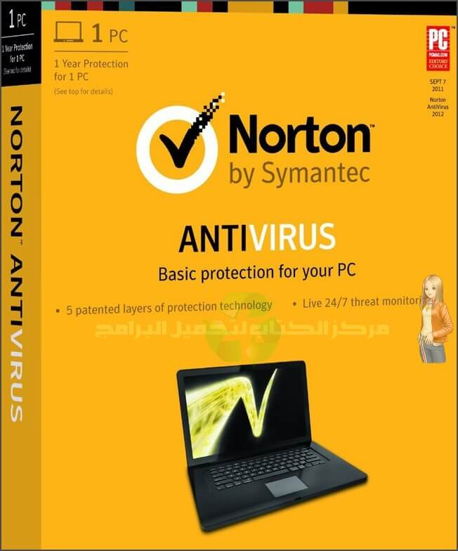 2017 norton antivirus free download. Black Bedroom Furniture Sets. Home Design Ideas