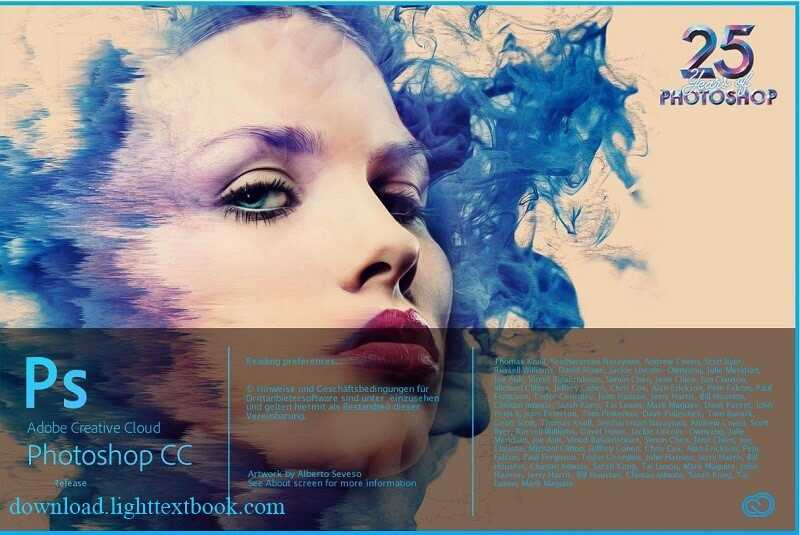 photoshop cc 2017 one on one advanced download