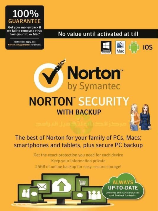 Download Norton AntiVirus 2021 Protect Your PC and Mobile