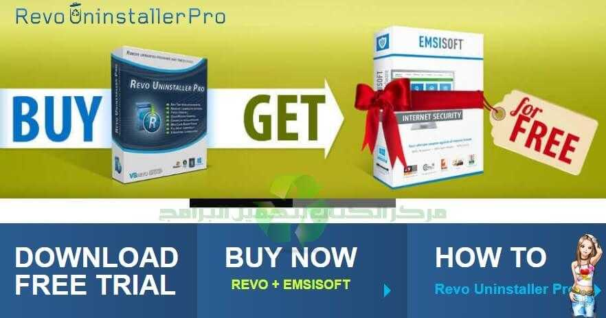Download Revo Uninstaller 2021 Delete Software for Free