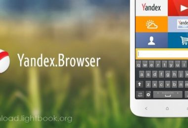 Download Yandex Browser 2018 Latest Free Version For all systems
