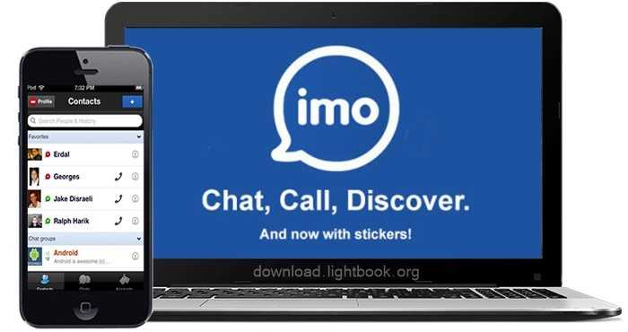 Download IMO 2021 Free Online Chat Voice & Video Calls