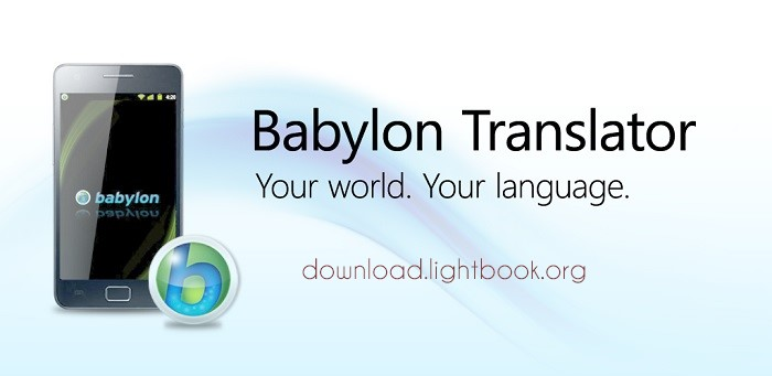 Download babylon ng 0. 1 r(0).