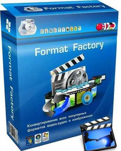 Photo of Descargar Format Factory 2019 Audio Converter Gratis