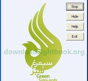 Download Green Simurgh 2019 to Open Blocked Sites With Direct Link