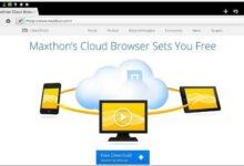 Photo of Descargar Maxthon Cloud Navegador 2020 para PC y Móvil