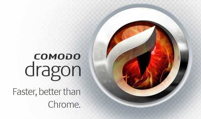 Download Comodo Dragon 2021 Internet Browser for Windows
