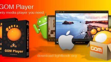 Photo of Descargar GOM Player 2020 Reproductor Multimedia Gratis
