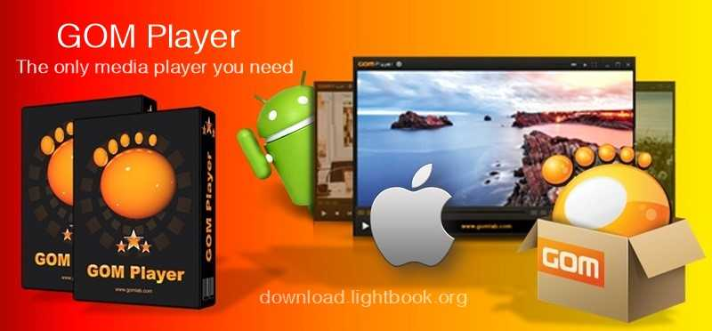 Download Gom Player 2021 Multimedia Player Latest Version