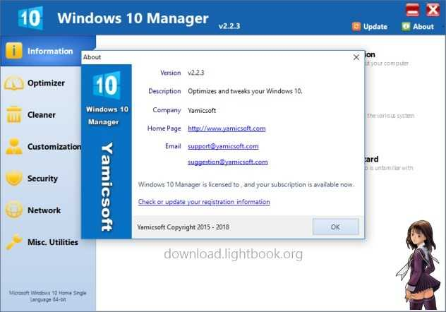 Download Windows 10 Manager - Maintenance & Speed ​​Up Windows