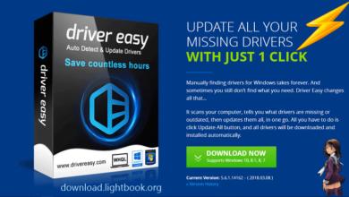 Photo of Descargar Driver Easy 2020 – Update Computer Drivers Gratis