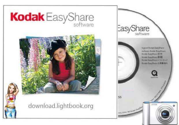Photo of Descargar Kodak EasyShare SoftwareEditar y CompartirFotos
