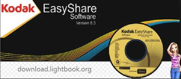 Download Kodak EasyShare Software Edit and Share Images