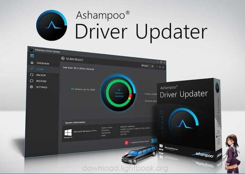 Download Ashampoo Driver Updater 2021 Free for Windows