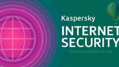 Photo of Descargar Kaspersky Internet Security 2020 Últimas Versión