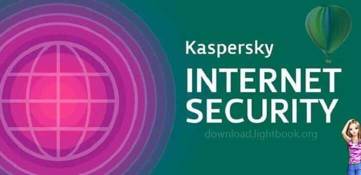 Download Kaspersky Internet Security 2021 Full Protection