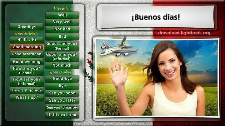 Learn Languages With Ouino 2021 on PC, Android & iPhone