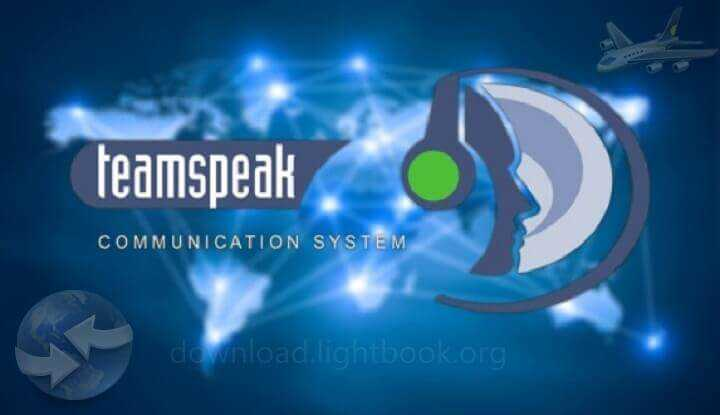 Download TeamSpeak 2021 - Free Online Voice and Text Chat
