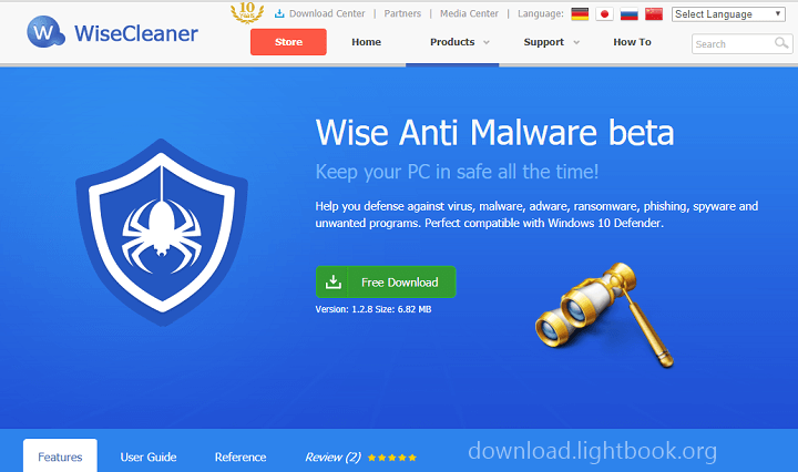 Download Wise Anti Malware to Protection Your Computer for Free