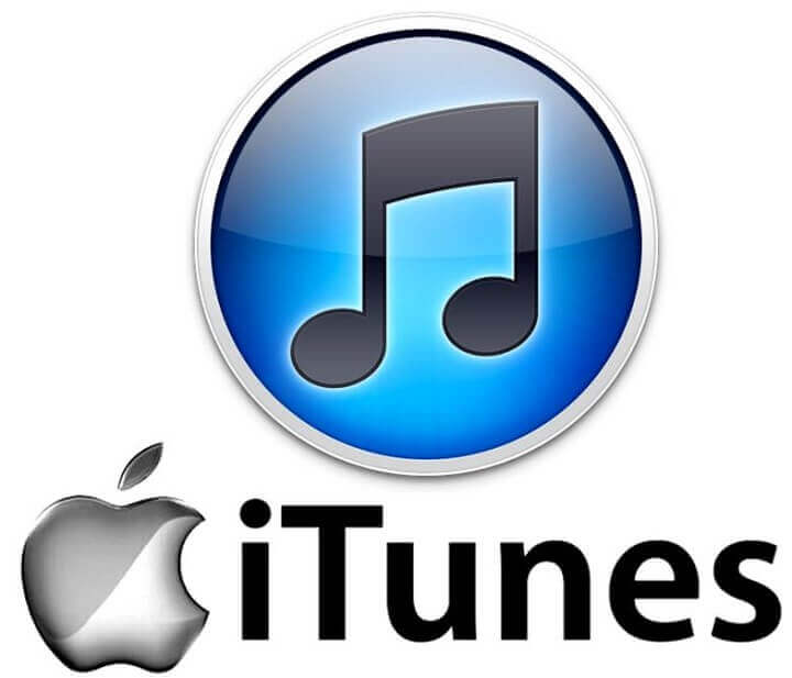 itunes free download latest version 2018