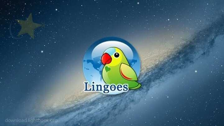 Download Lingoes Software Free Direct Translations on Screen