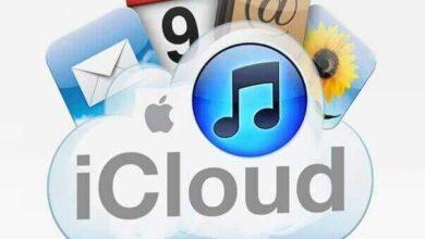 Photo of Descargar iCloud 2020 Gratis Compartir Su Fotos y Datos