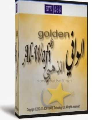 Download Golden Al-Wafi Translator English-Arabic Dictionary