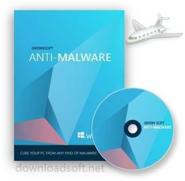 Download GridinSoft Anti-Malware 2021Latest Free Version