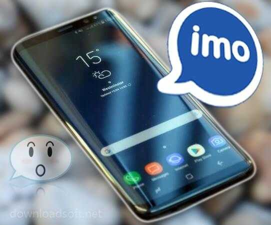 Download IMO 2021 Chat & Video Calls for PC, Mac & Mobile