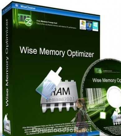 Download Wise Memory Optimizer 2021 Defrag/Free Up Memory