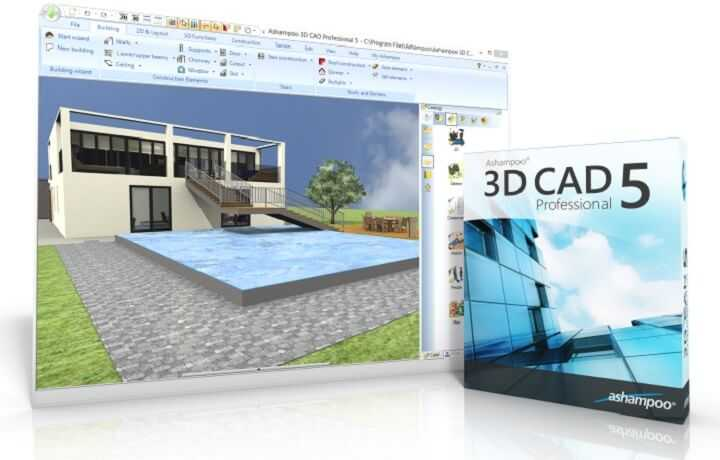 Download Ashampoo 3D CAD Professional 5 Perfect CAD Solution