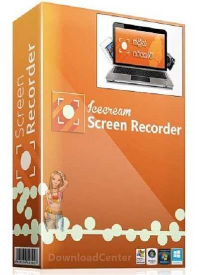 Download Icecream Screen Recorder - Record Your PC Screen