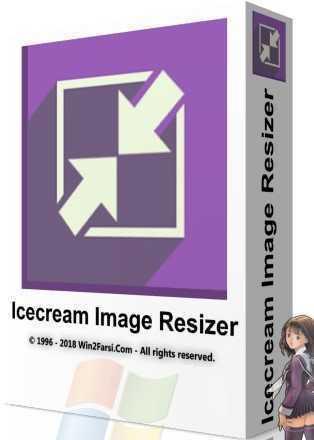 Télécharger Icecream Image Resizer Images pour Ordinateur