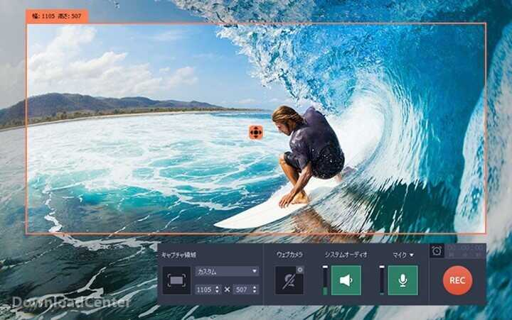 Download Movavi Video Suite - Design Video Clips for Windows