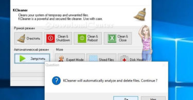 Download KCleaner to Clean & Speed Up Your Computer for Free