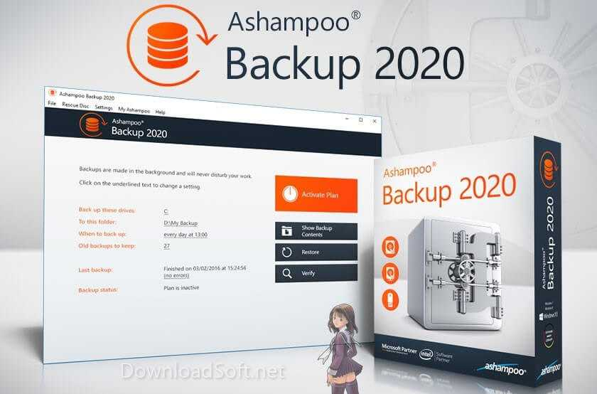 Download Ashampoo Backup 2021 (Latest Free Version)