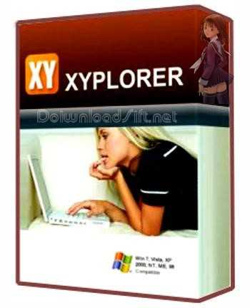 Download XYplorer File Manager for Windows